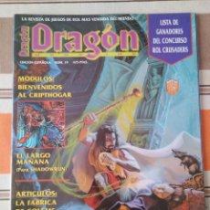 Juegos Antiguos: REVISTA DRAGON ROL 19 - DUNGEONS. Lote 201224196