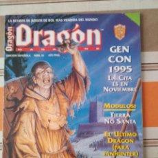 Juegos Antiguos: REVISTA DRAGON ROL 21 - DUNGEONS. Lote 201224246
