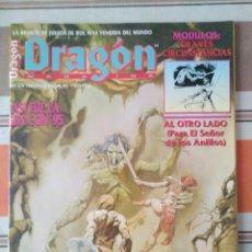 Juegos Antiguos: REVISTA DRAGON ROL 23 - DUNGEONS. Lote 201224342