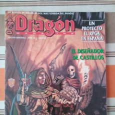 Juegos Antiguos: REVISTA DRAGON ROL 24 - DUNGEONS. Lote 201224396