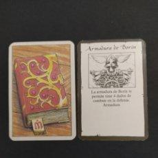 Jogos Antigos: HERO QUEST CARTA DE TESORO DE RETO - ARMADURA DE BORIN. Lote 203001097