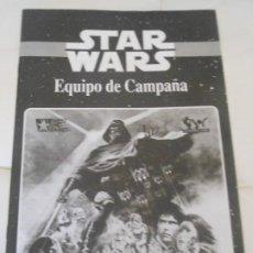 Juegos Antiguos: STAR WARS EQUIPO DE CAMPAÑA LA GUERRA DE LAS GALAXIAS JUEGO DE ROL MAS DOS HOJAS. Lote 203064105