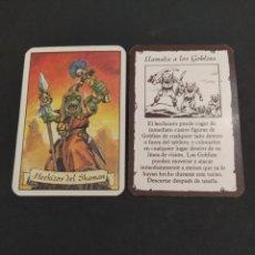 Juegos Antiguos: HERO QUEST AMPLIACIÓN LOS HECHICEROS DE MORCAR - HECHIZOS DEL SHAMAN - LLAMADA A LOS GOBLINS ORIGINA. Lote 203187858