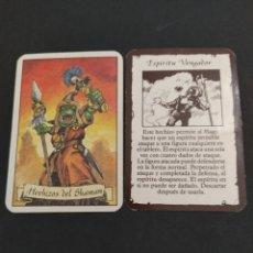 Juegos Antiguos: HERO QUEST AMPLIACIÓN LOS HECHICEROS DE MORCAR - HECHIZOS DEL SHAMAN - ESPÍRITU VENGADOR ORIGINAL. Lote 203188250