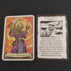 Juegos Antiguos: HERO QUEST AMPLIACIÓN LOS HECHICEROS DE MORCAR - HECHIZOS NIGROMANTICOS - CALAVERAS DE LA MUERTE. Lote 203189458