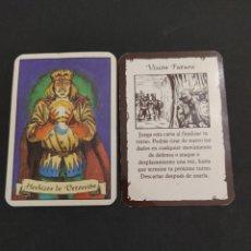 Juegos Antiguos: HERO QUEST AMPLIACIÓN LOS HECHICEROS DE MORCAR - HECHIZOS DE DETECCIÓN - VISIÓN FUTURA ORIGINAL. Lote 203193520