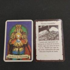 Juegos Antiguos: HERO QUEST AMPLIACIÓN LOS HECHICEROS DE MORCAR - HECHIZOS DE DETECCIÓN - TESORO ESCONDIDO ORIGINAL. Lote 203193598