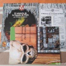 Juegos Antiguos: EL MISTERIO DE LA ESPADA DE PLATA - ADVANCED DUNGEONS AND DRAGONS - ROL. Lote 205274597