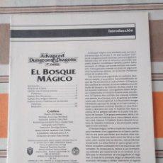 Juegos Antiguos: EL BOSQUE MAGICO - MODULO PARA ADVANCED DUNGEONS AND DRAGONS - ROL. Lote 205275051