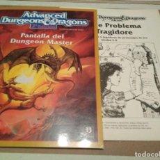 Juegos Antiguos: PANTALLA MASTER ADVANCED DUNGEONS ROL. Lote 205451611