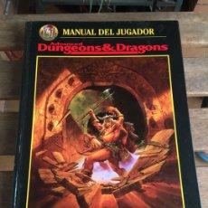 Juegos Antiguos: LIBRO JUEGO ROL ADVANCED DUNGEONS DRAGONS MANUAL DEL JUGADOR. 1995. MUY BUEN ESTADO. CASTELLANO.. Lote 205597781