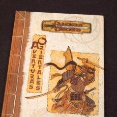 Juegos Antiguos: AVENTURAS ORIENTALES - DUNGEONS & DRAGONS. Lote 207017281