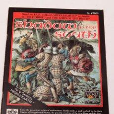 Juegos Antiguos: SHADOW OF THE SOUTH - EL SEÑOR DE LOS ANILLOS ICE - 1988. Lote 207019251