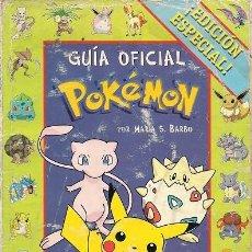 Juegos Antiguos: GUÍA OFICIAL POKEMON (EDICIÓN ESPECIAL) IMPRESO EN COLOMBIA. Lote 207032730