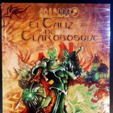 Juegos Antiguos: EL CALIZ DE CLAROBOSQUE. Lote 207122757