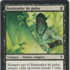 Juegos Antiguos: RASTREADOR DE PULSO , MAGIC THE GATHERING. Lote 209727867