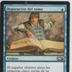 Juegos Antiguos: DEPURACIÓN DEL TOMO , MAGIC THE GATHERING. Lote 209728348