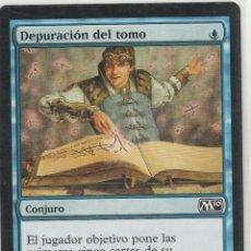 Juegos Antiguos: DEPURACIÓN DEL TOMO , MAGIC THE GATHERING. Lote 209728353