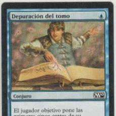Juegos Antiguos: DEPURACIÓN DEL TOMO , MAGIC THE GATHERING. Lote 209728366