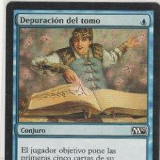 Juegos Antiguos: DEPURACIÓN DEL TOMO , MAGIC THE GATHERING. Lote 209728378