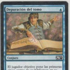 Juegos Antiguos: DEPURACIÓN DEL TOMO , MAGIC THE GATHERING. Lote 209728383