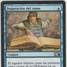 Juegos Antiguos: DEPURACIÓN DEL TOMO , MAGIC THE GATHERING. Lote 209728391
