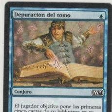 Juegos Antiguos: DEPURACIÓN DEL TOMO , MAGIC THE GATHERING. Lote 209728403