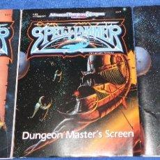 Juegos Antiguos: SPELLJAMER - 2 DUNGEON MASTER SCREEN + CRYSTA SPHERES - ADVANCED DUNGEONS & DRAGONS. Lote 210786109