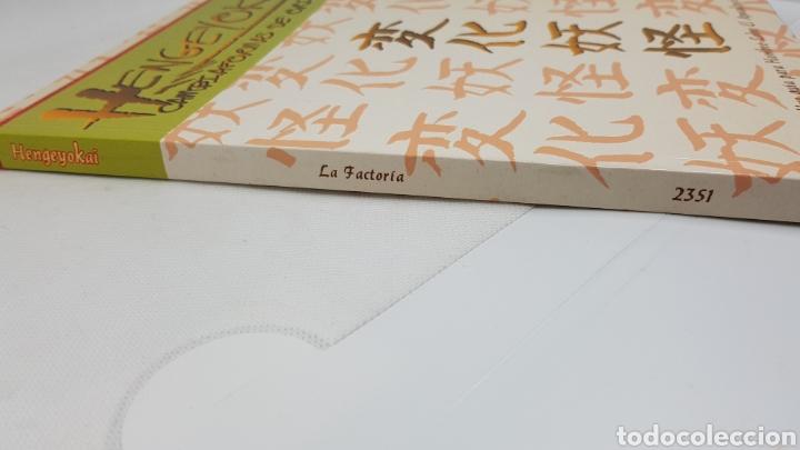 Juegos Antiguos: HENGEYOKAI CAMBIAFORMAS DE ORIENTE LA FACTORIA DE IDEAS GUIA HOMBRE LOBO EL APOCALIPSIS REF 2351 - Foto 3 - 212893933