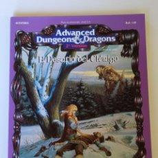Juegos Antiguos: AD&D EL DESAFÍO DEL CLERIGO. Lote 213754420