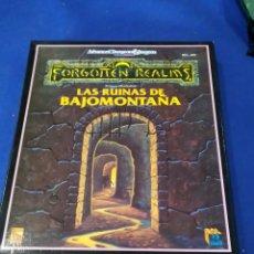 Juegos Antiguos: AD&D BAJOMONTAÑA. Lote 213754516