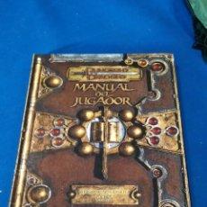 Juegos Antiguos: D&D MANUAL DEL JUGADOR. Lote 213754546