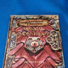 Juegos Antiguos: D&D MANUAL DE MONSTRUOS. Lote 213754563