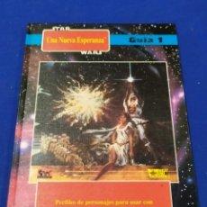 Juegos Antiguos: STAR WARS GUIA 1. Lote 213754873