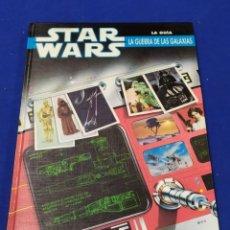 Juegos Antiguos: STAR WARS GUIA. Lote 213754891