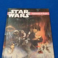 Juegos Antiguos: STAR WARS SUPLEMENTO DE REGLAS. Lote 213754908