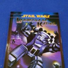 Juegos Antiguos: STAR WARS LA BRECHA DE KATHOL. Lote 213754952