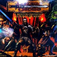 Juegos Antiguos: DRAGONES Y MAZMORRAS, AÑO 2003, PRECINTADO.. Lote 255012170