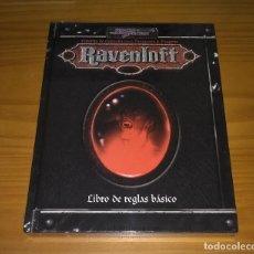 Juegos Antiguos: RAVENLOFT ENTORNO DE CAMPAÑA LIBRO DE REGLAS BÁSICO D&D LA FACTORÍA PRECINTADO. Lote 215257033