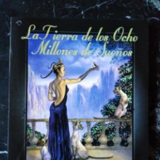 Juegos Antiguos: CHANGELING EL ENCUENTRO LA TIERRA DE LOS OCHO MILLONES DE SUEÑOS (LA FACTORIA DE IDEAS LF5005). Lote 217362760
