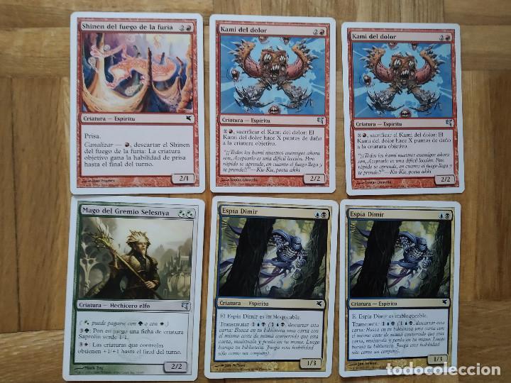 Juegos Antiguos: lote de 556 cartas magic the gathering deckmaster - ver fotos, se muestran todas - Foto 70 - 217631200