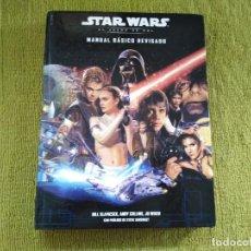 Juegos Antiguos: STAR WARS MANUAL BASICO REVISADO (DEVIR SW001) - TAPA DURA. Lote 217839851