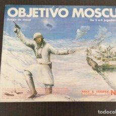 Jogos Antigos: JUEGO NAC OBJETIVO MOSCÚ A ESTRENAR TOTALMENTE TROQUELADO Y COMPLETO. Lote 219509565