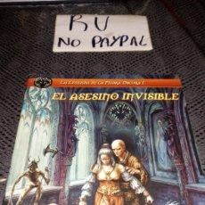 Juegos Antiguos: LA LEYENDA DE LA PIEDRA OSCURA 1 EL ASESINO INVISIBLE ALTERGAMES D20 SYSTEM. Lote 219754080