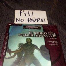 Juegos Antiguos: PRECINTADO SWORD SORCERY EL LIBRO DEL PODER ARCANO EL NEXO 3. Lote 221970861