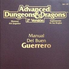 Juegos Antiguos: MANUAL DEL BUEN GUERRERO. DUNGEONS & DRAGONS. NUEVO. Lote 222015696
