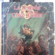 Juegos Antiguos: LA LEYENDA DE LOS CINCO ANILLOS. JUEGO DE ROL. LA FACTORIA DE IDEAS. MADRID, 1999.. Lote 222308247