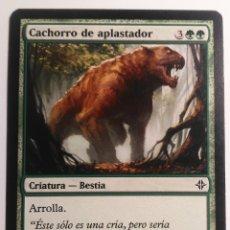 Juegos Antiguos: CARTA 210 CACHORRO DE APLASTADOR MAGIC THE GATHERING WIZARDS ILUSTRA KARL KOPINSKI. Lote 222565628