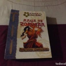 Juegos Antiguos: LA LEYENDA DE LOS CINCO ANILLOS MAGIA DE ROKUGAN , FACTORIA. Lote 222689038