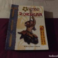 Juegos Antiguos: LA LEYENDA DE LOS CINCO ANILLOS ROKUGAN , FACTORIA. Lote 222689886